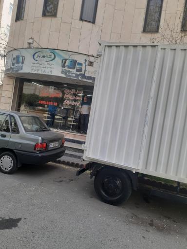 عکس باربری گلشهر بار