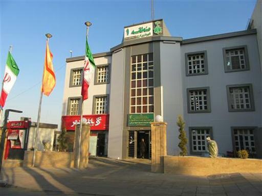 عکس شهرداری منطقه یک کرج